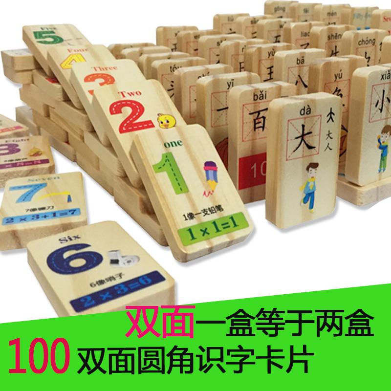 宝宝数字母认知识字卡片 0-3-6岁全套幼儿童学习益智早教积木玩具