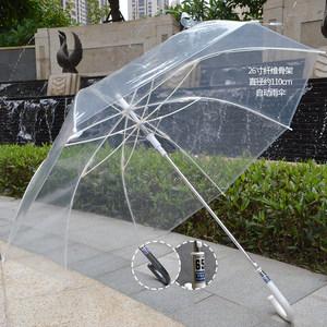 出口日本加厚加大纤维骨抗风塑料110透明雨伞直柄伞26寸小清新白