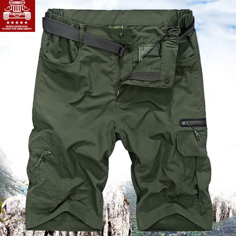 Военная униформа разных стран мира Артикул 566900264398