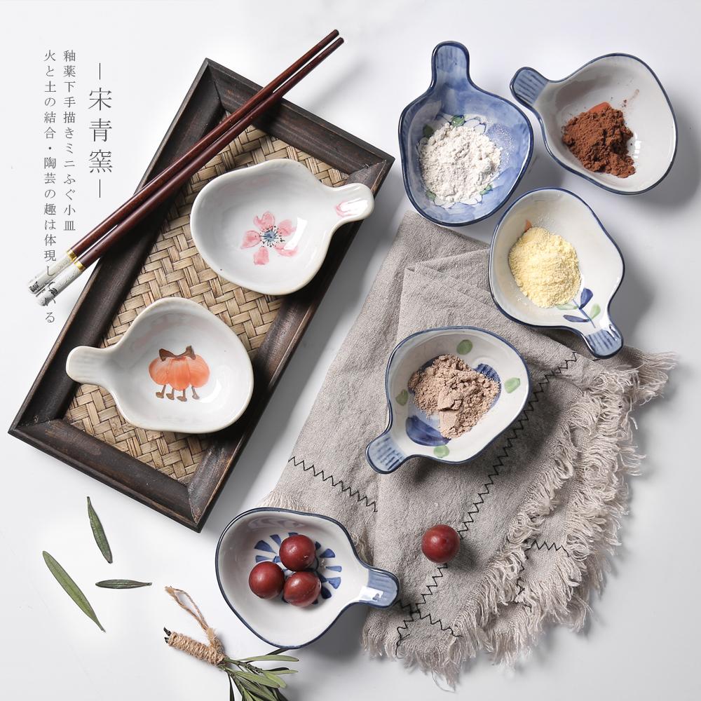 艺术之铭创意个性 日式经典宋青窑青花艺术手绘陶瓷料碟 味碟料碗
