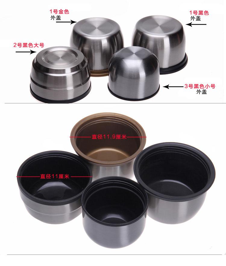 外盖配件大容量水壶盖子水碗保温壶