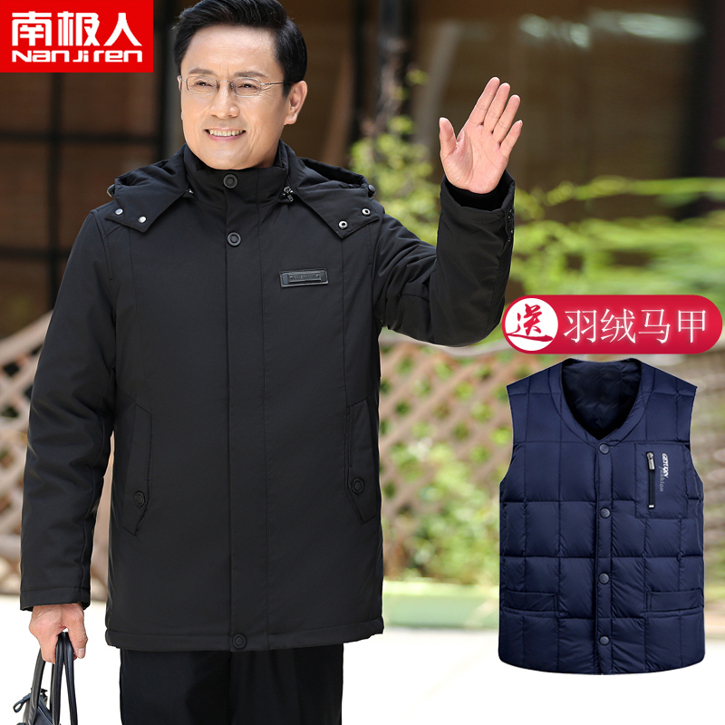 Middle aged and old down jacket for men aged 40-50
