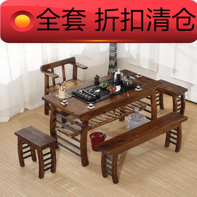 茶桌椅组合实木仿古茶水桌禅意喝茶桌功夫小茶桌茶几中式茶桌茶台