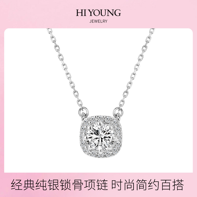 Haiyang Zircon Pendant Necklace womens S925 silver plated 18K gold fashion clavicle Necklace imitation single diamond diamond diamond Diamond Pendant