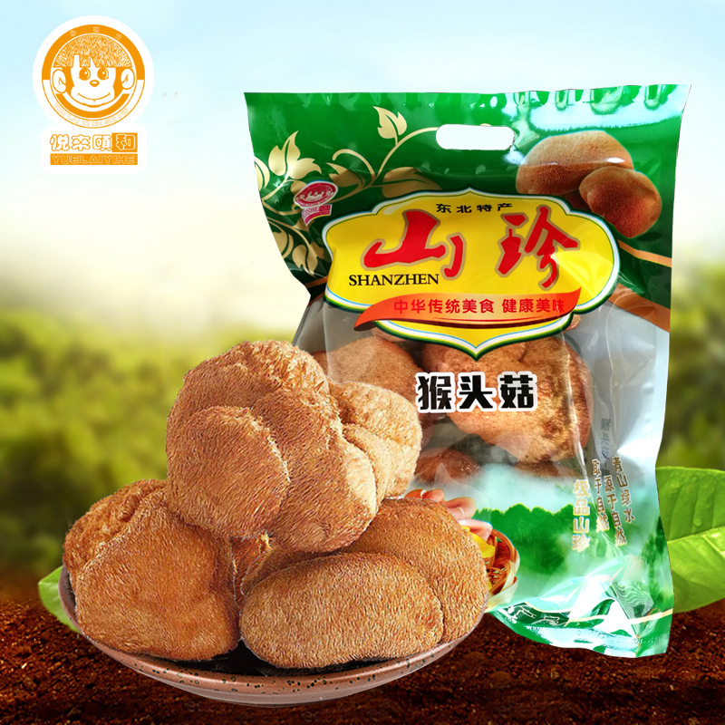 2018精品推荐 东北猴头菇干货仿野生种植食用菌特产蘑菇200克