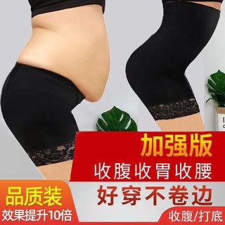 2020年新款潮胖妹妹大码女装200斤秋冬季秋款套装女显瘦遮肚包臀