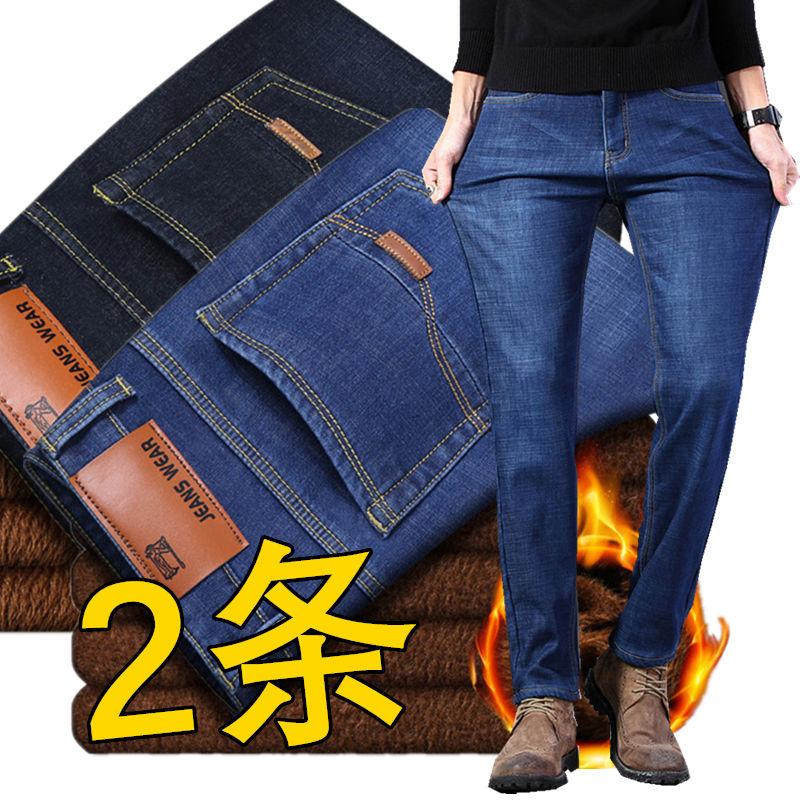 秋冬季加绒男士牛仔裤宽松直筒大码弹力高腰男裤冬天加厚保暖长裤