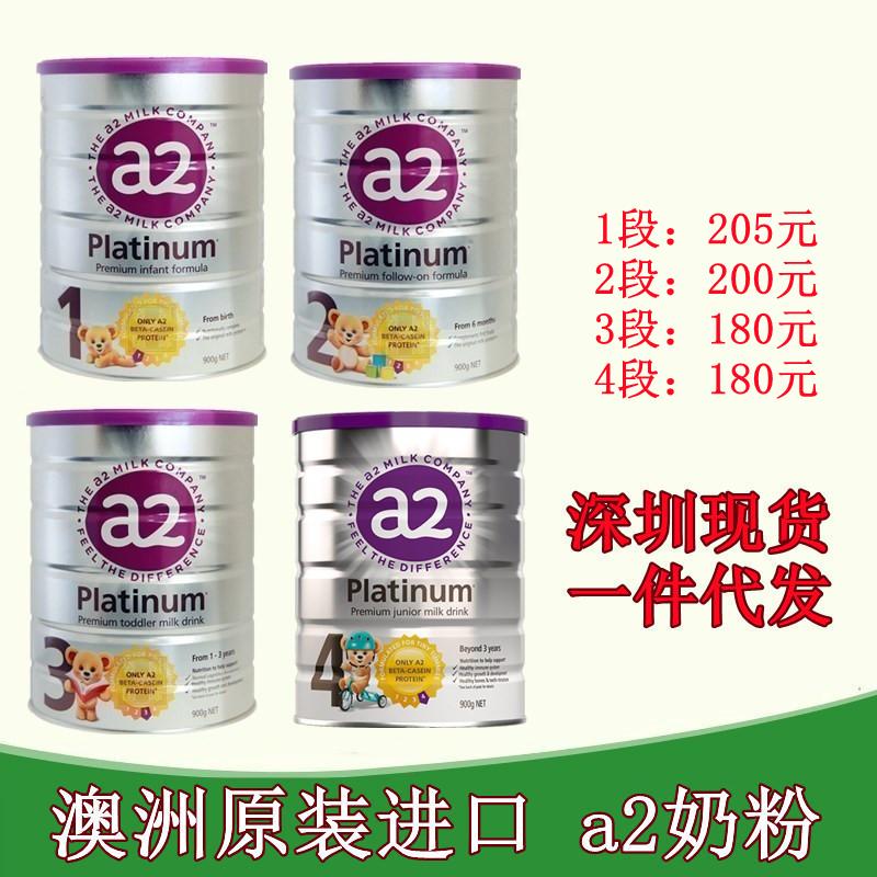 ニュージーランドの輸入A 2 Platoinum 1段の2段の3段の4段の乳幼児のミルクの粉の900 gの現物
