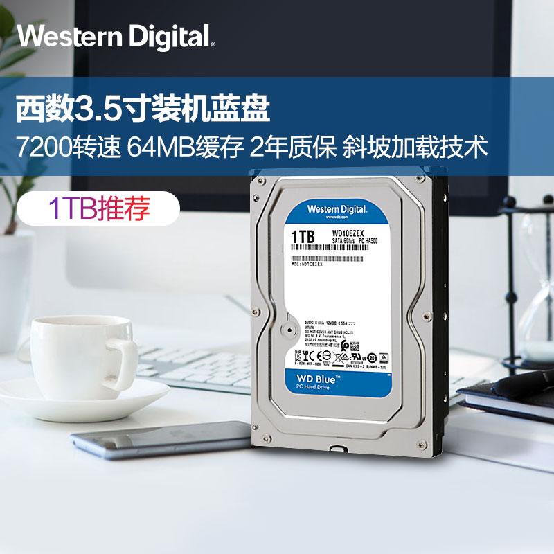 WD西部数据机械硬盘1t WD10EZEX 西数蓝盘3.5寸1tb 电脑台式机SATA接口全新HDD通用DIY装机存储