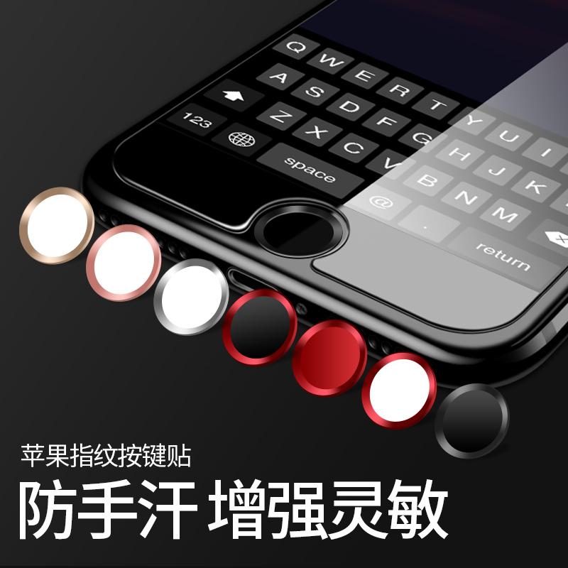 亮龙 苹果指纹按键贴iphone7指纹贴6/6s/8/x/SE/5s指纹识别home键金属贴6plus/6P/7P/8P感应帖iphone纯色贴纸