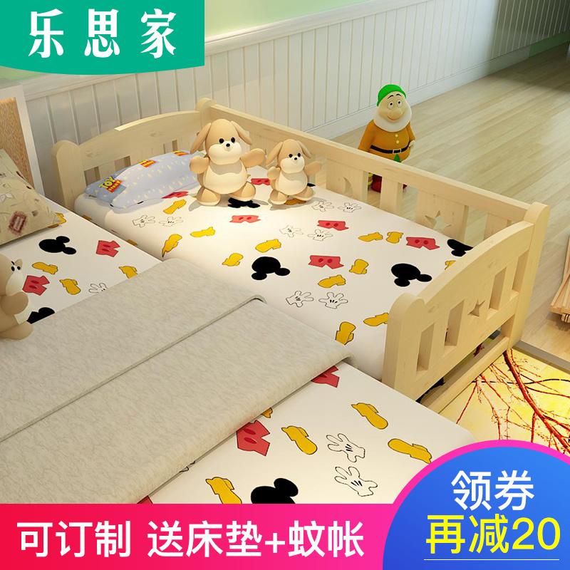 Детская кроватка ограждение ремня мальчик девушка один дерево большой край кровать принцесса маленькая кровать ребенок ребенок расширять сращивание кровать