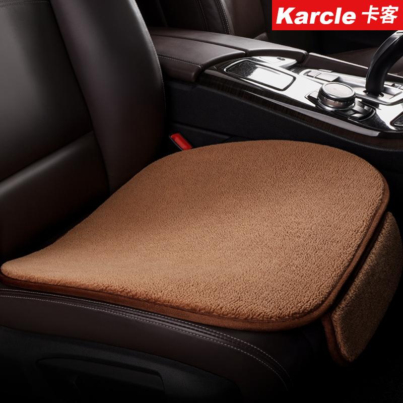 汽車坐墊冬季毛絨單片三件套車墊子簡約單座靠背顆粒絨后排座墊冬