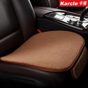 汽车坐垫冬季毛绒单片三件套车垫子简约单座靠背颗粒绒后排座垫冬
