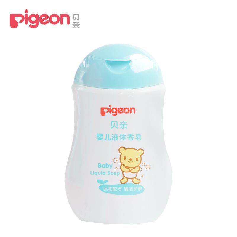 貝親液體香皂200ml寶寶保濕滋潤潔麵乳兒童新生嬰兒洗麵奶沐浴露