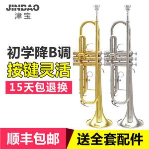 津宝正品三音小号乐器军号降B调初学者少先队演奏考级专业鼓号队