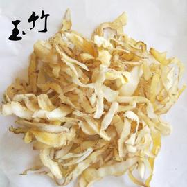 散装玉竹切片1斤(500g)小吃炖罐汤料可配北沙参麦冬农副称斤包邮图片