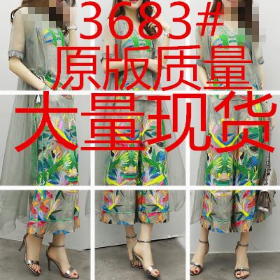名媛2019新款女装夏装欧根纱短袖上衣阔腿裤九分裤休闲时尚套装女