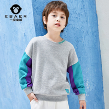 Boy's Sanitary Clothes Fall 2019 New Westernization Stitching Spring Style Children's Autumn Outerwear Children's Spring and Autumn Style