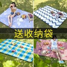 戶外防潮墊野餐墊春游野炊野餐布ins風防水野外便攜郊游草坪墊