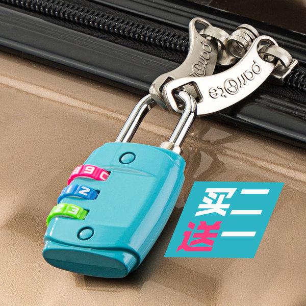 旅行箱密码锁行李箱锁箱包锁健身房密码锁挂锁柜子锁迷你密码锁小