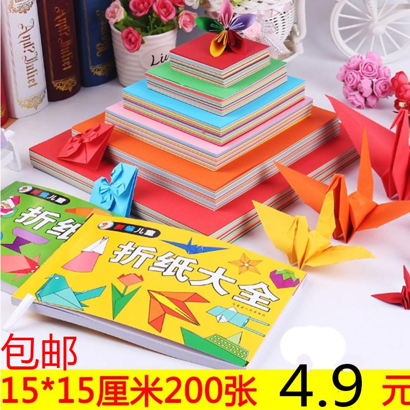 Оригами Артикул 533650138254