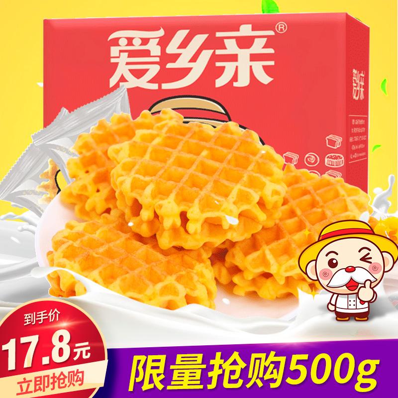爱乡亲华夫饼手撕面包营养早餐整箱美食休闲小吃蛋糕糕点心零食品