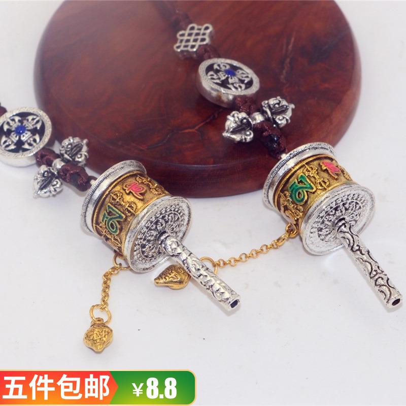 西藏旅游纪念品挂坠包包挂件六字真言转经筒可转动转经轮个性吊坠 Изображение 1