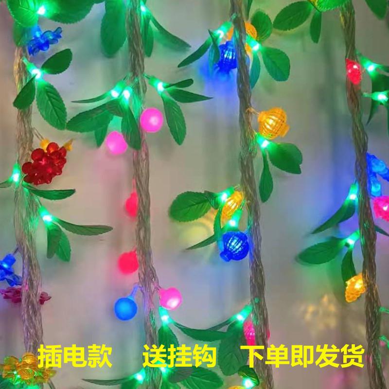 包邮LED彩灯串灯闪灯七彩防水户外婚庆圣诞装饰灯霓虹带叶窗帘灯