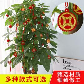 春节元旦创意室内外发财树植物盆景挂饰植绒小红灯笼挂件过年装饰图片