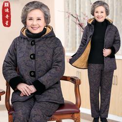 中老年棉袄老年人棉衣女棉服老人衣服奶奶冬装套装加绒裤加厚外套