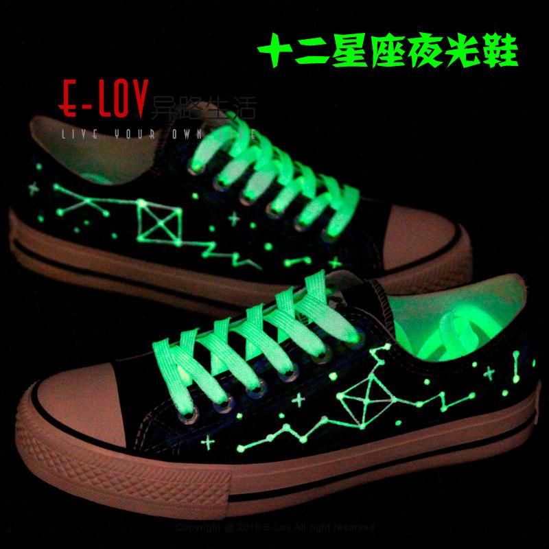 夜光鞋子10-12-13-14-15岁大童男孩帆布鞋初中小学生单鞋休闲鞋潮