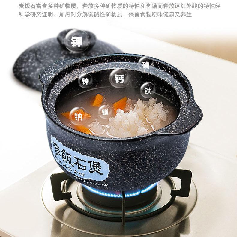 麦饭石砂锅燃煤气灶专用家用明火耐热陶瓷煲汤锅炖锅煲汤熬粥沙锅83.00元包邮