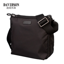 Waterproof nylon Oxford cloth men's bag New men's shoulder bag canvas bag casual vertical section Messenger bag men
