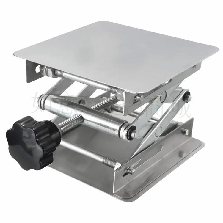实验室用升降台 100 150 200 250 300mm小型升降平台 手动不锈钢