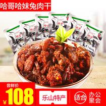 包邮200g自贡范儿牛肉豆豉酱风味豆豉拌饭拌面
