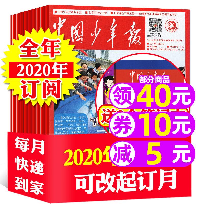 Книги / Журналы Артикул 587393716381