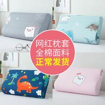 大人单人用枕学生宿舍枕芯套包邮74cm48纯棉全棉枕头套一对装