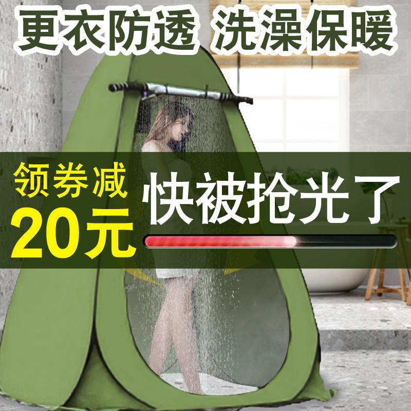 户外洗澡帐篷保暖沐浴帐罩农村家用更换衣间神器便携移动厕所淋浴