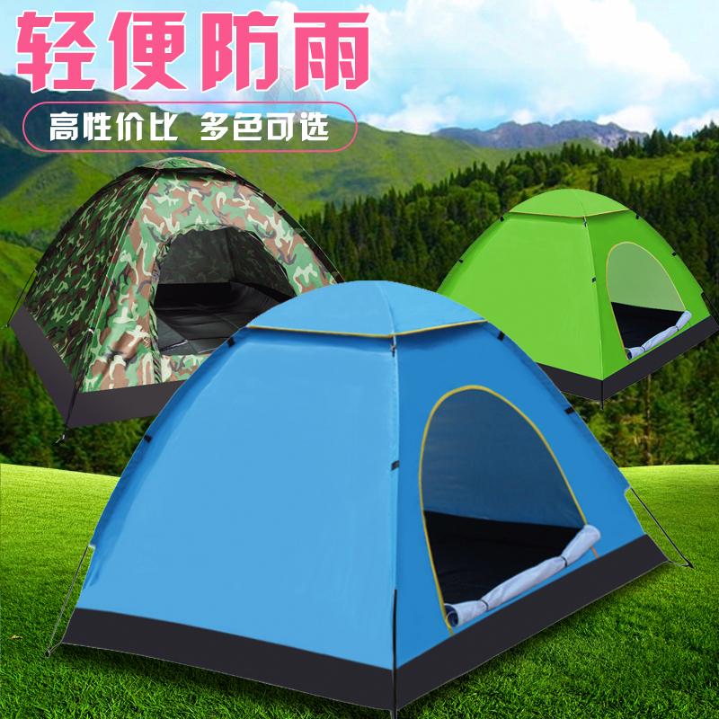黑金刚户外帐篷质量好不好,怎么看