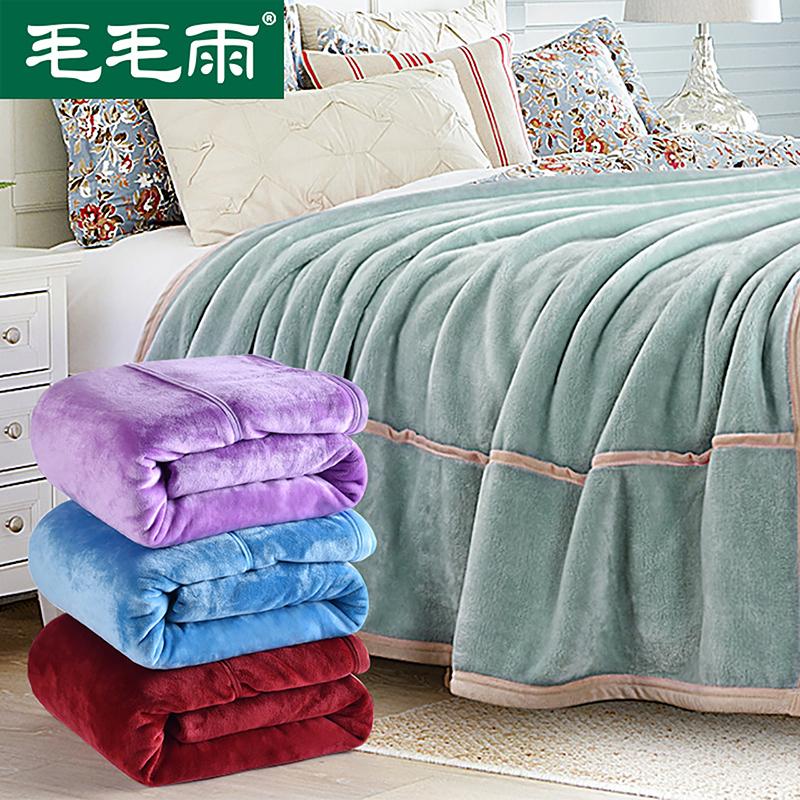 毛毛雨珊瑚绒毛毯被子加厚保暖午睡毯学生单双人法兰绒床单冬季
