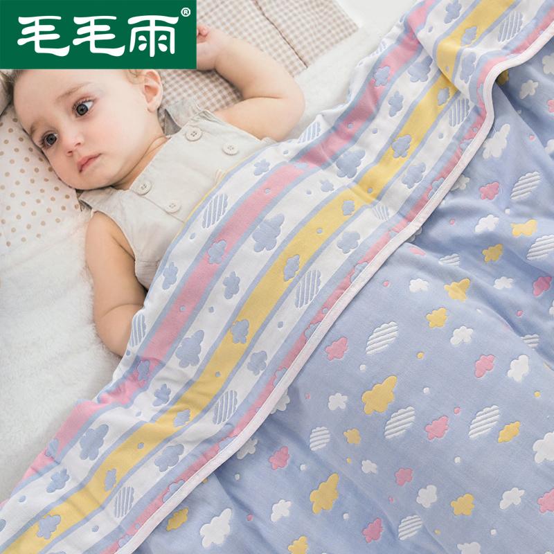券后45.00元毛毛雨纱布毛巾被纯棉儿童卡通小毛毯被子午睡单人休闲毯沙发盖毯