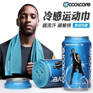 美国coolcore麦迪冷感运动毛巾吸汗速干男女健身房跑步擦汗手腕冰图片