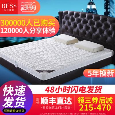 棕垫天然椰棕儿童棕榈偏硬席梦思乳胶薄床垫1.8m1.5米1.2折叠定做