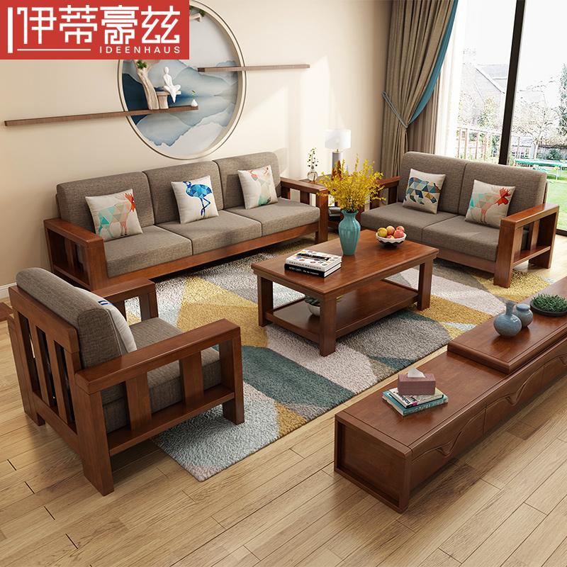 Новый китайский стиль дерево диван сочетание современный простой ткань диван гостиная три человека мебель 1+2+3 сочетание