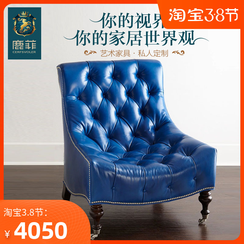 Lufei furniture custom new style recommended American country leather sofa and chair popular Italian upholstery single chair