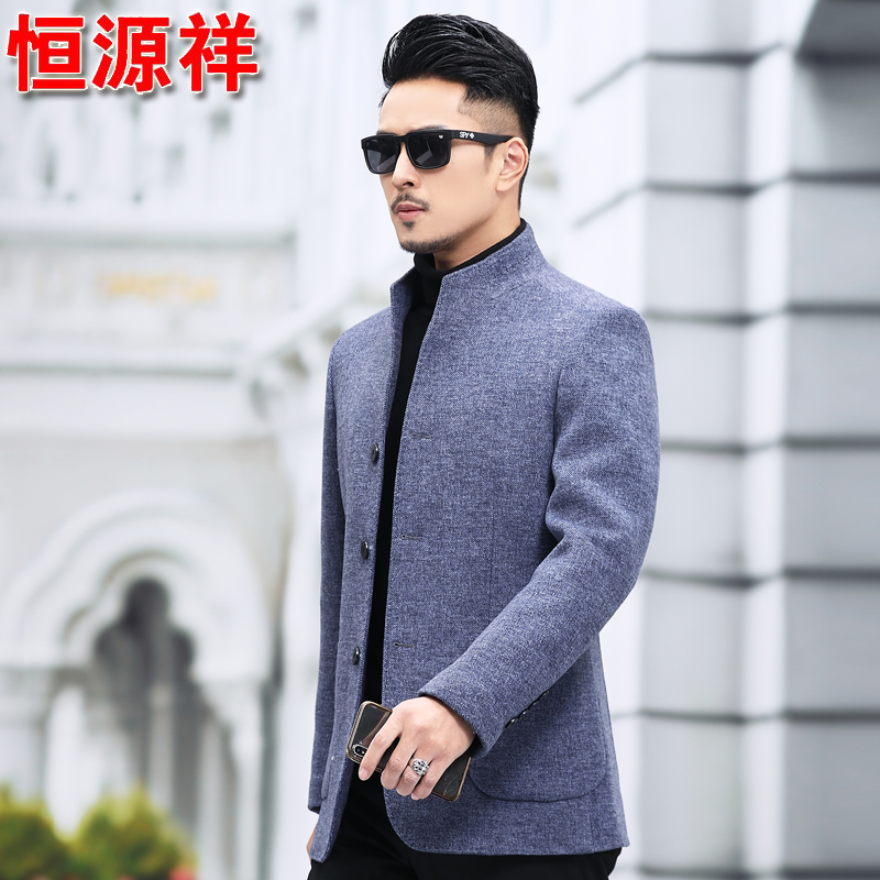 Hengyuanxiang autumn and winter mens stand collar wool fabric slim fit jacket short double-sided tweed coat business casual formal dress