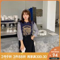 采多宝大码女装胖妹妹2021秋季新款宽松韩版减龄拼接条纹遮肉衬衫
