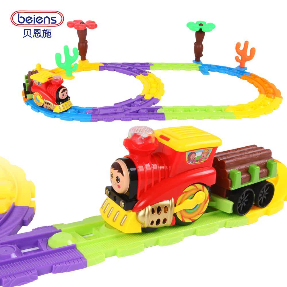 貝恩施大號軌道車小火車 男孩電動軌道車套裝兒童玩具小火車頭