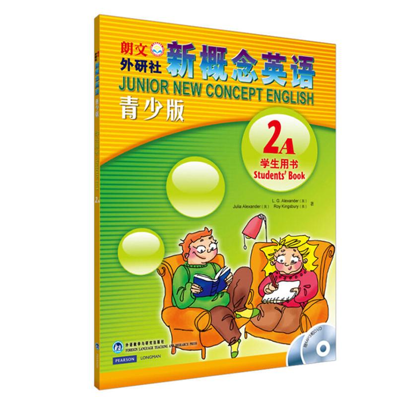 朗文 新概念英语青少版2A学生用书(赠MP3+DVD)新概念英语青少版学生用书第二册A教材 小学生英语自学入门教材 外研社