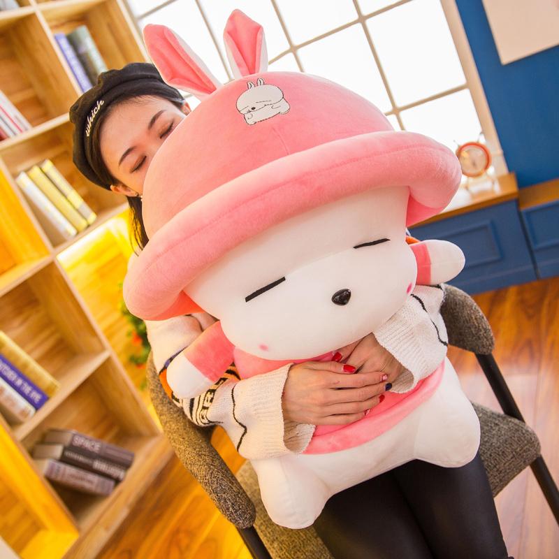 流氓兔子大号兔兔公仔小白兔布娃娃情侣毛绒玩具玩偶生日礼物女生
